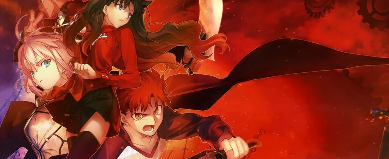 Fate/Stay Night Unlimited Blade Works