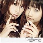 cd_Strawberry Panic-Himitsu Dolls