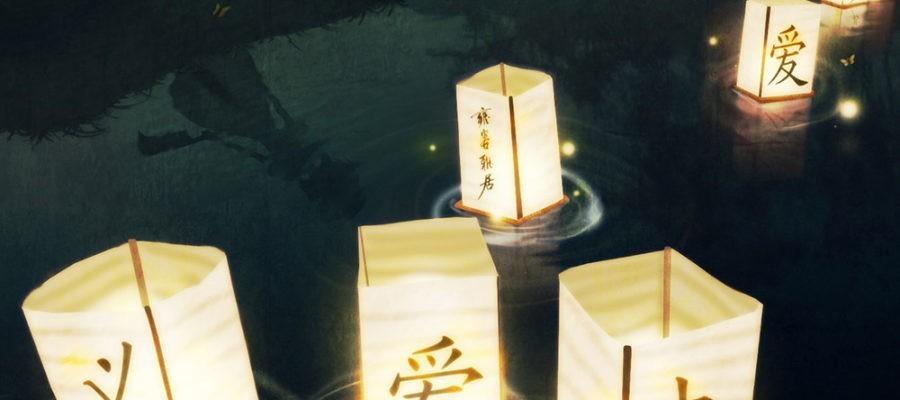 Higurashi no Naku Koro Ni – Higuashi no Naku Koro Ni