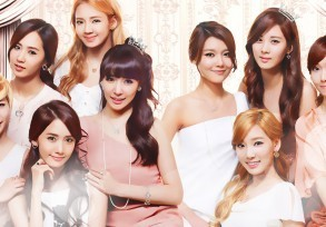 Girls' Generation – Dear Mom