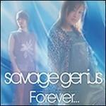 cd_Erementar Gerad - Forever