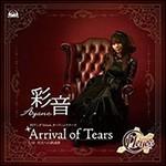cd_11Eyes-Arrival of Tears