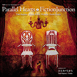 cd_Parallel Hearts