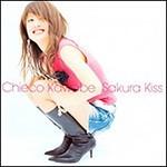 cd_Sakura Kiss