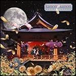 cd_Shiki-Calendula Requiem