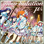 cd_snow-halation