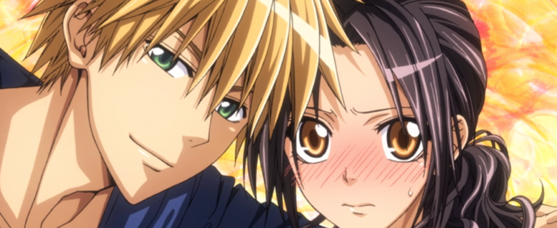Kaichou wa maid-sama – My secret