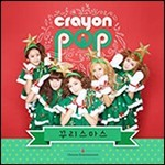 cd_Lonely_Christmas_(Crayon_Pop)