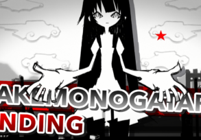 Bakemonogatari ED – Kimi no Shiranai Monogatari