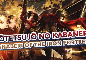 Koutetsujou no Kabaneri – Kabaneri of the Iron Fortress