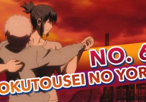 NO.6 ED – Rokutousei No Yoru