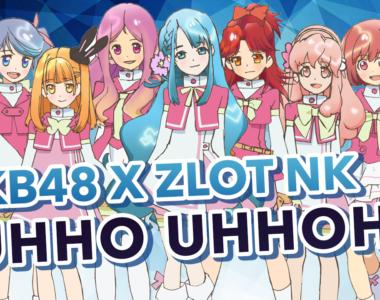 AKB48 – Uhho Uhhoho